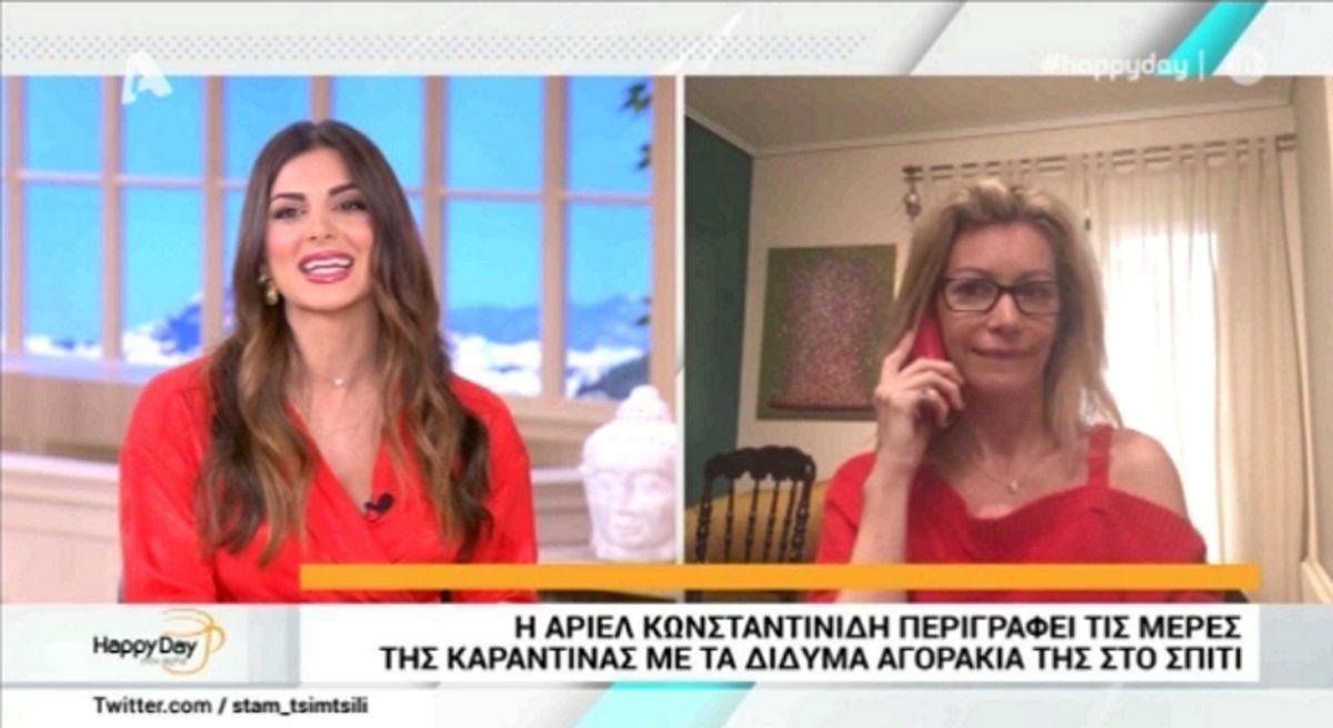 Άριελ Κωνσταντινίδη: Όσα αποκάλυψε για τη ζωή στο σπίτι με τα τρίχρονα παιδιά της εν μέσω καραντίνας [video] | tlife.gr