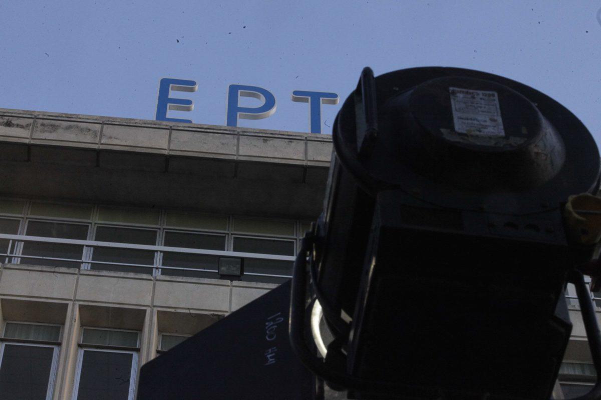 Ο κορονοϊός χτύπησε την ΕΡΤ! Η ανακοίνωση από τη δημόσια τηλεόραση | tlife.gr