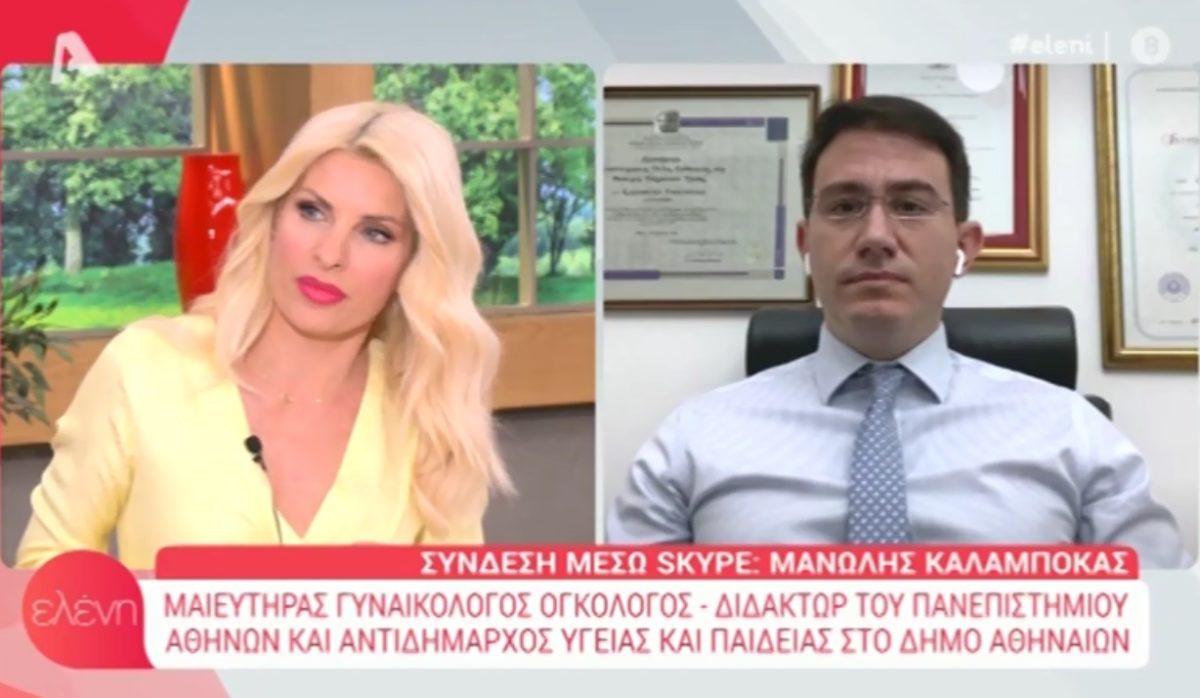 Ελένη Μενεγάκη: Αυτός είναι ο λόγος που δεν φόρεσε γάντια στη σημερινή εκπομπή της! [video] | tlife.gr