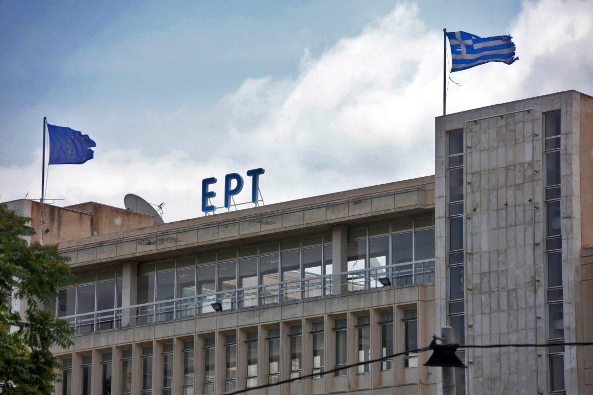 Η ανακοίνωση της ΕΡΤ για την ακύρωση της φετινής Eurovision! | tlife.gr