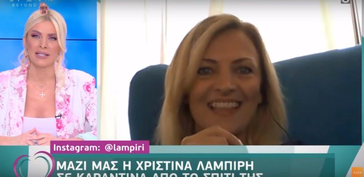 Χριστίνα Λαμπίρη: Θα γίνει γιαγιά! [video] | tlife.gr
