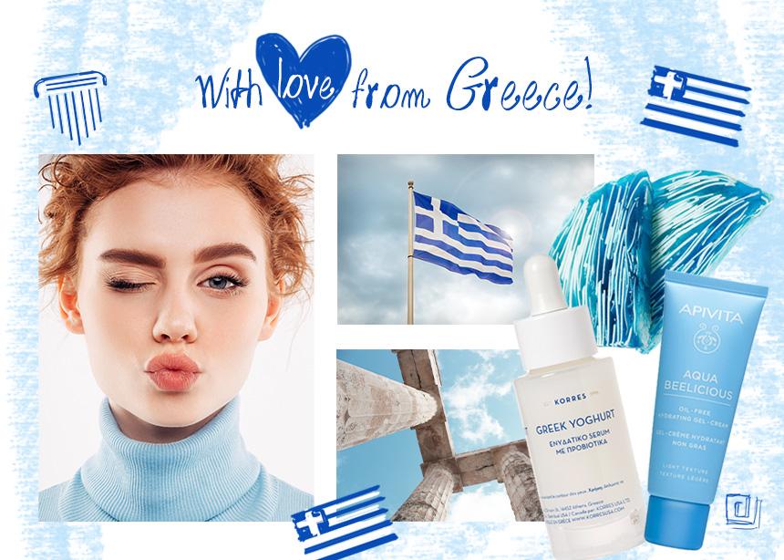 Ελληνικά και αγαπημένα beauty brands! Πρέπει να τα βάλεις στην ρουτίνα σου asap!