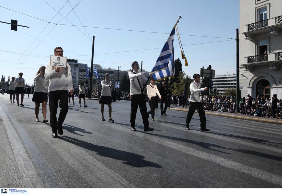 Κορονοϊός: Τέλος οι μαθητικές παρελάσεις για την 25η Μαρτίου   tlife.gr