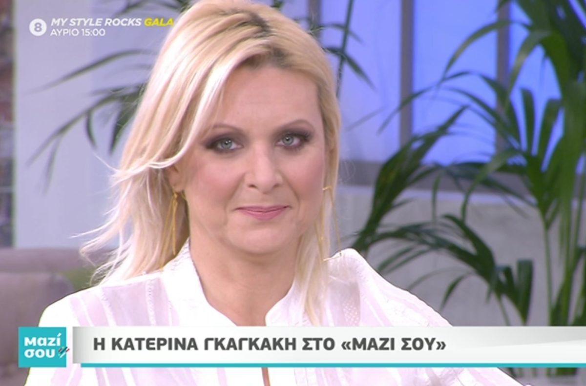 Κατερίνα Γκαγκάκη: Η πιο δύσκολη στιγμή στη ζωή της, η «αντιζηλία» με την Όλγα Τρέμη και ο ιδανικός σύντροφος | tlife.gr