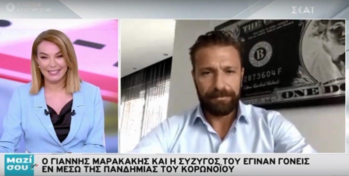 Ο Γιάννης Μαρακάκης μιλά στο «Μαζί σου» για τη γέννηση της κόρης του εν μέσω της πανδημίας του κορονοϊού! [video]   tlife.gr