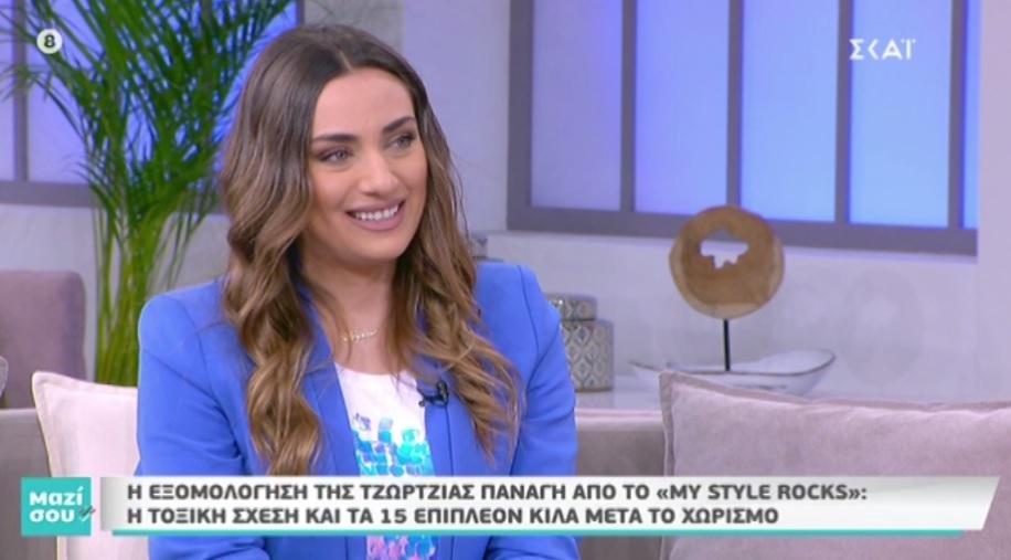 Η Τζώρτζια Παναγή στο «Μαζί σου»: Η τοξική σχέση, τα παραπάνω κιλά και το My Style Rocks! Video   tlife.gr