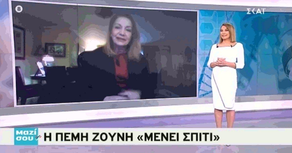 Η Πέμυ Ζούνη στο «Μαζί σου»: «Με ένα περίεργο τρόπο, τώρα είμαστε πιο κοντά και ας είμαστε μακριά» [video] | tlife.gr