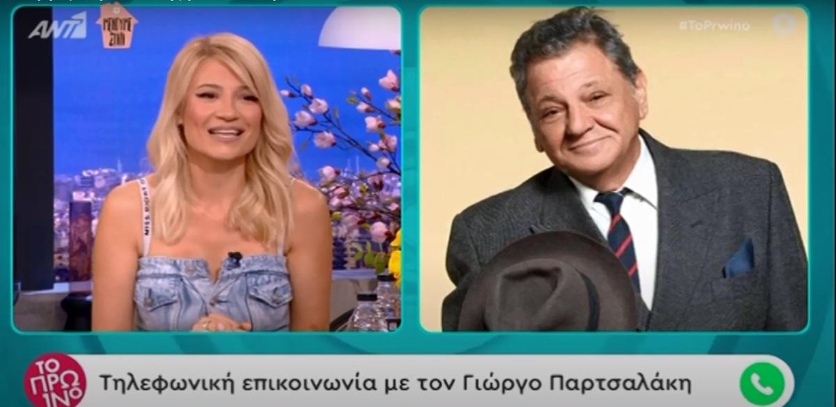"""Γιώργος Παρτσαλάκης: """"Στο θέμα της υγείας μου δουλεύω πια με καινούργια ανταλλακτικά """" [video]"""