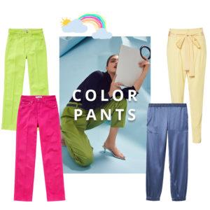 Χρωματιστά παντελόνια