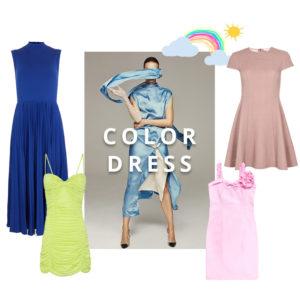 Χρωματιστά φορέματα