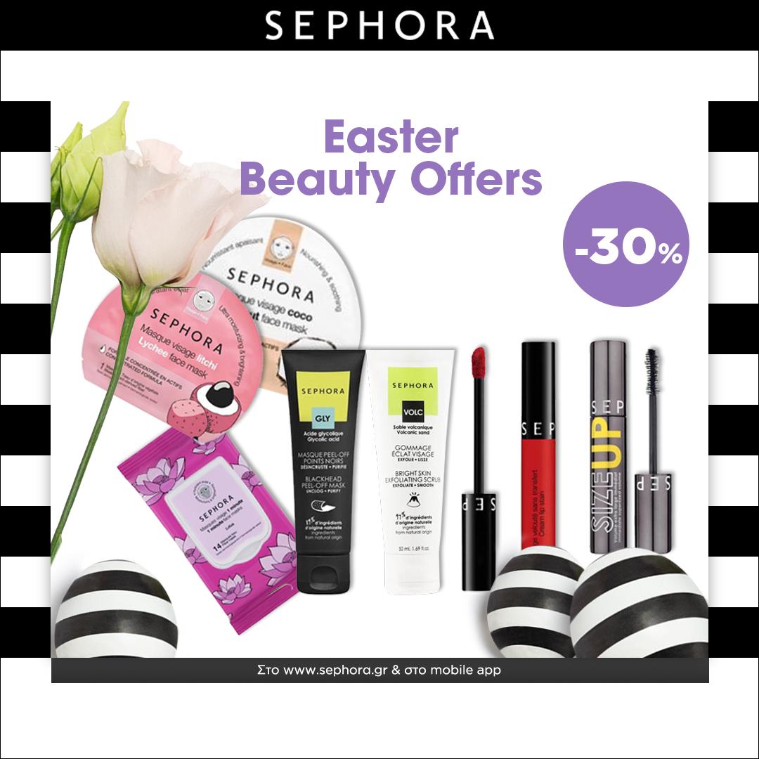 Για πρώτη φορά ΟΛΑ τα αποκλειστικά brands της Sephora με έκπτωση 30% και αυτά είναι τα πέντε πράγματα που θα πάρουμε!