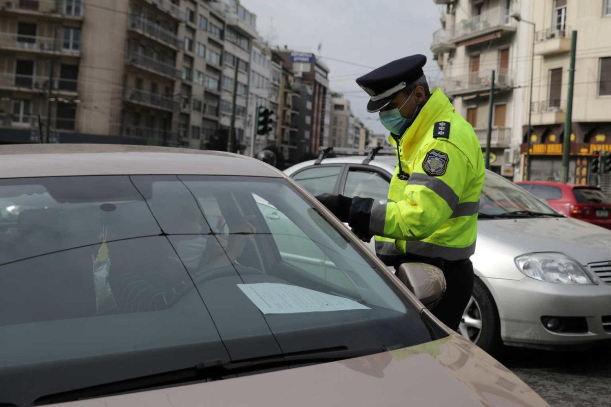 Σκέφτονται ακόμη και πλήρη απαγόρευση κυκλοφορίας ανήμερα το Πάσχα   tlife.gr