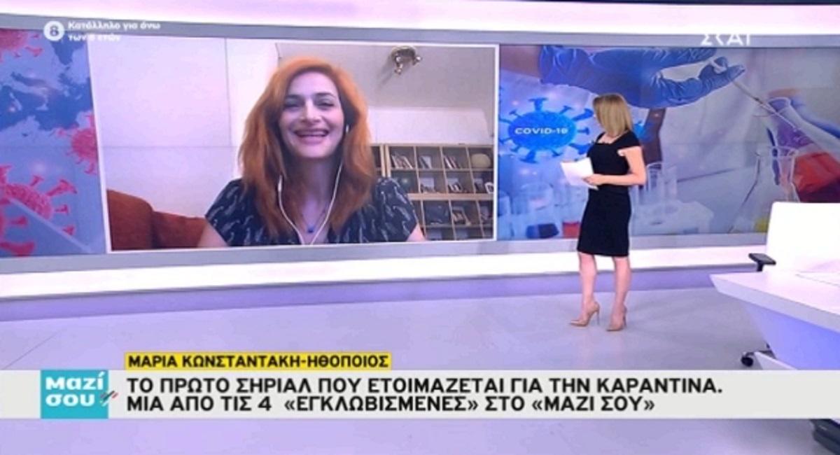 """Η Μαρία Κωνσταντάκη μιλά στο """"Μαζί σου"""" για το πρώτο διαδικτυακό σήριαλ, """"Οι Εγκλωβισμένες""""  [video]"""
