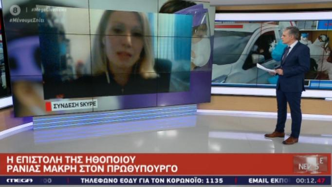 Ξέσπασε η ηθοποιός Ράνια Μακρή στο Live News: «Πώς περιμένουν να ζήσουμε με 200 ευρώ;»   tlife.gr