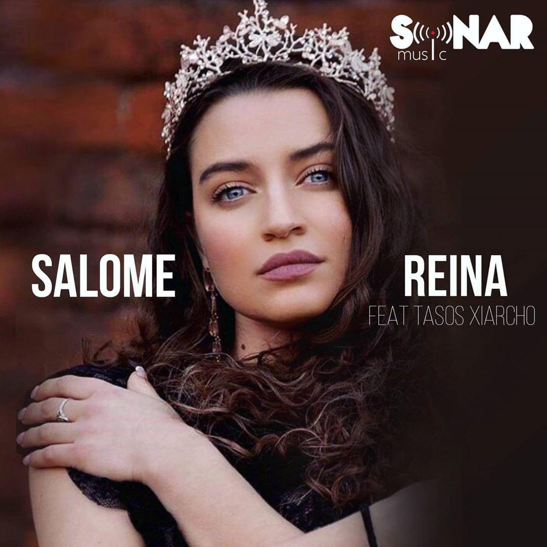 Reina: Συνεργάζεται με τον χορογράφο των star, Τάσο Ξιάρχο, στο πρώτο της τραγούδι!
