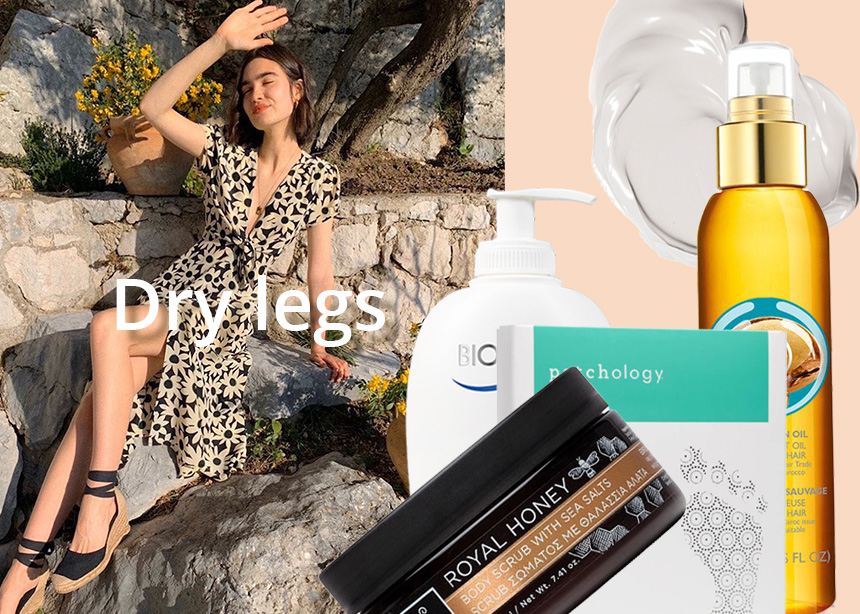 Η εποχή της φούστας! Πώς θα περιποιηθείς τα ξηρά σου πόδια για να την φορέσεις! | tlife.gr