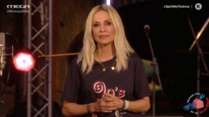 """Άννα Βίσση: Αποκάλυψε το μεγάλο καβγά της με τον Νίκο Καρβέλα όταν έγραφαν το """"Δώδεκα"""""""
