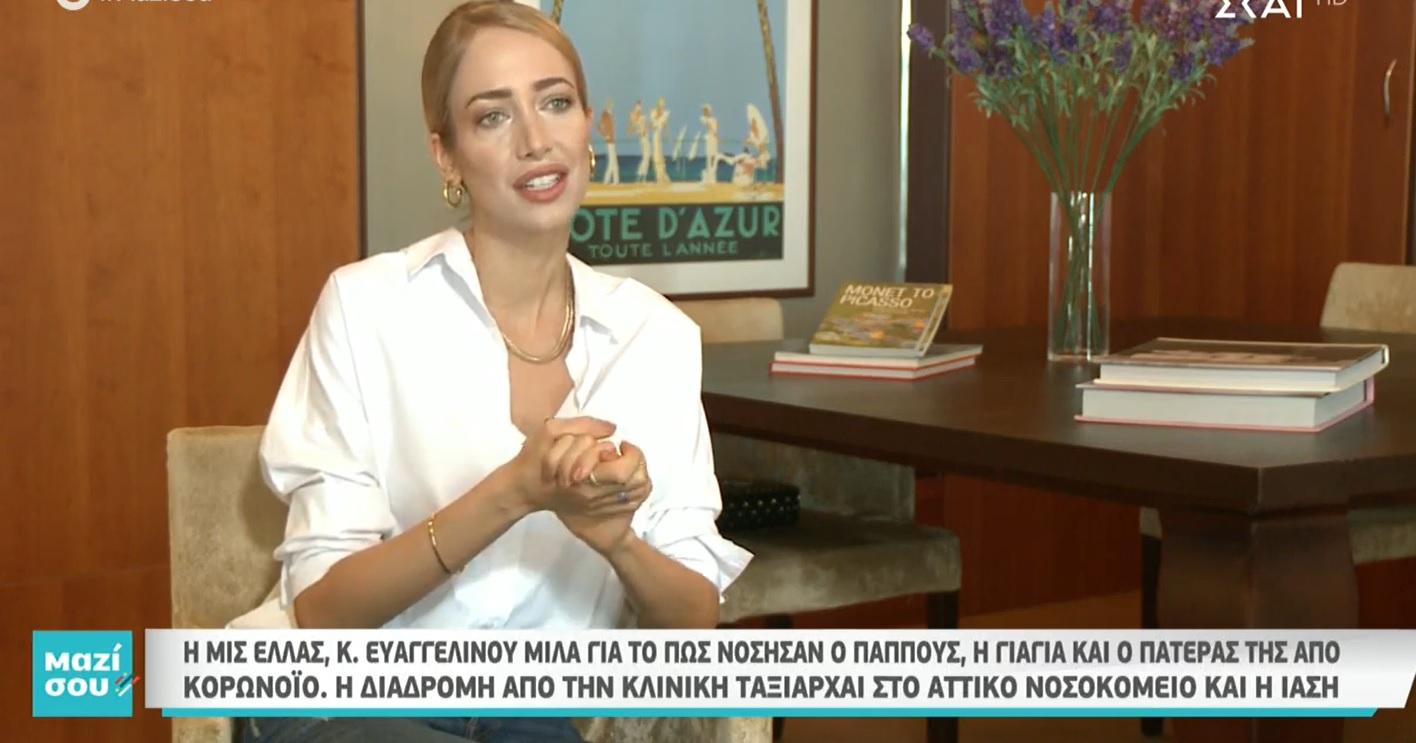 """Η Κατερίνα Ευαγγελινού στο """"Μαζί σου"""": Ο εφιάλτης που έζησε με τον κορονοϊό – Νόσησε η οικογένειά της [video]"""