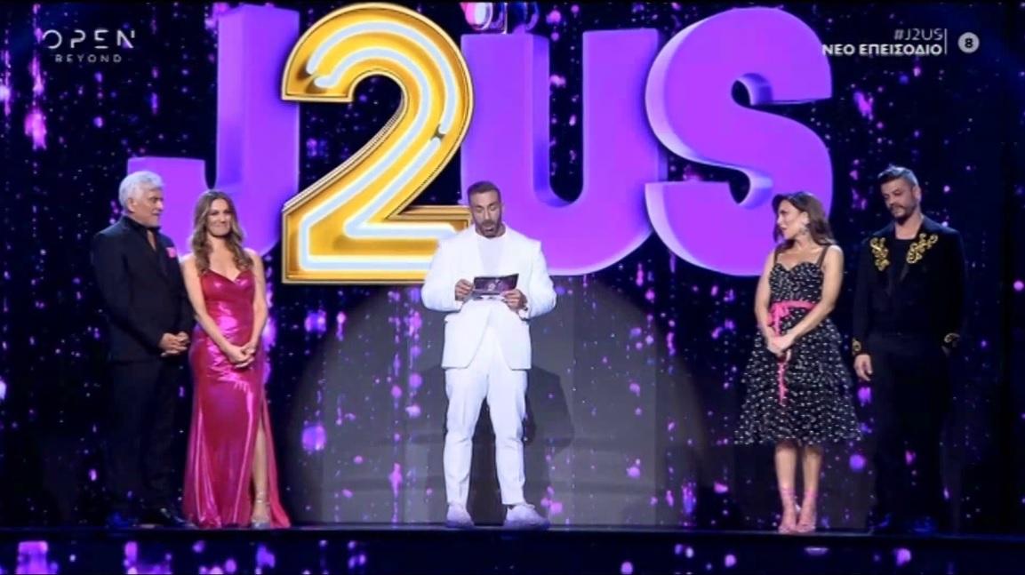 J2US: Αυτό είναι το ζευγάρι που αποχώρησε στο 6o επεισόδιο! [video] | tlife.gr