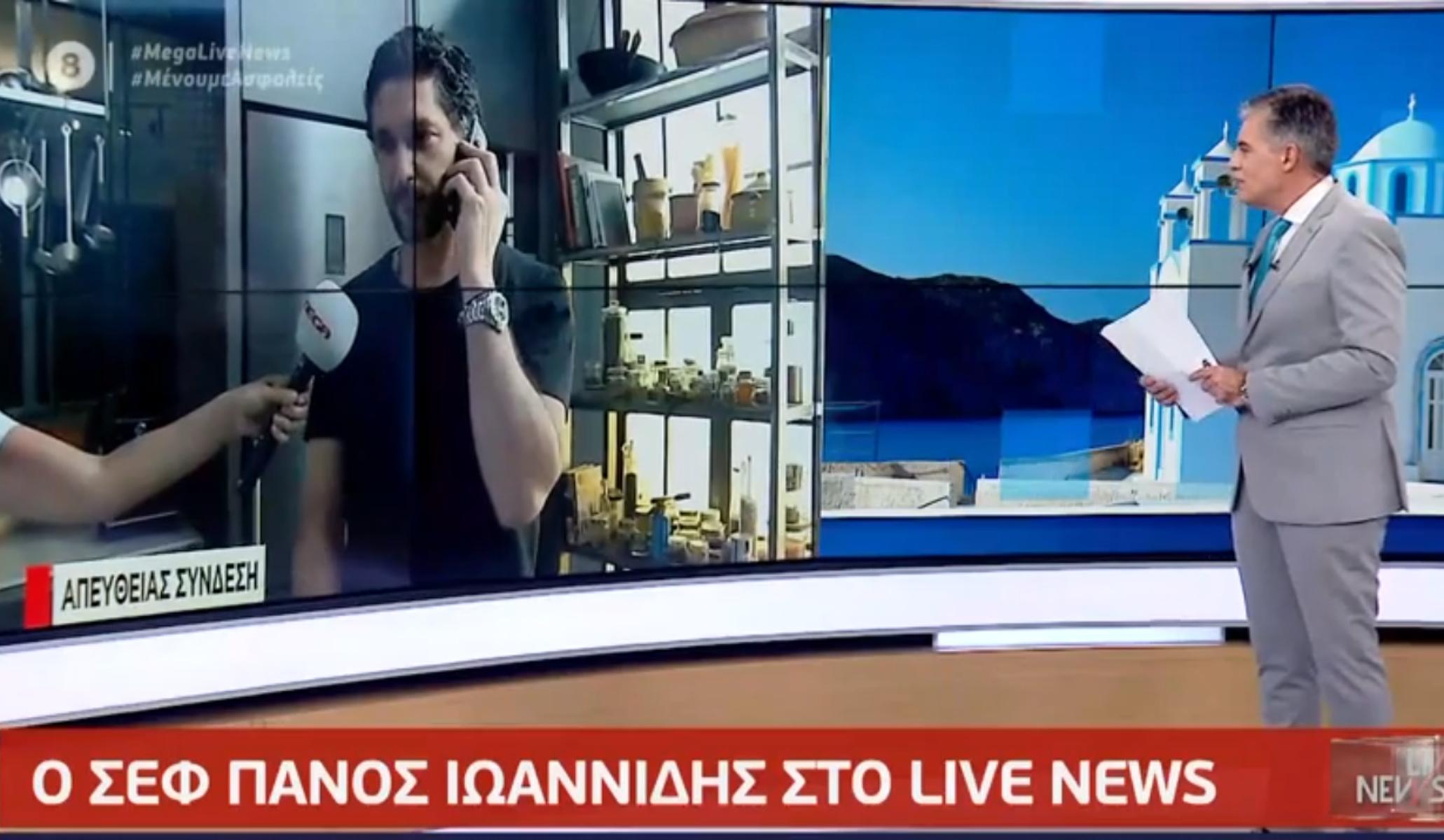 Ο Πάνος Ιωαννίδης στο Live News: «Τα μικρά μαγαζιά του κέντρου θα πληγούν περισσότερο»