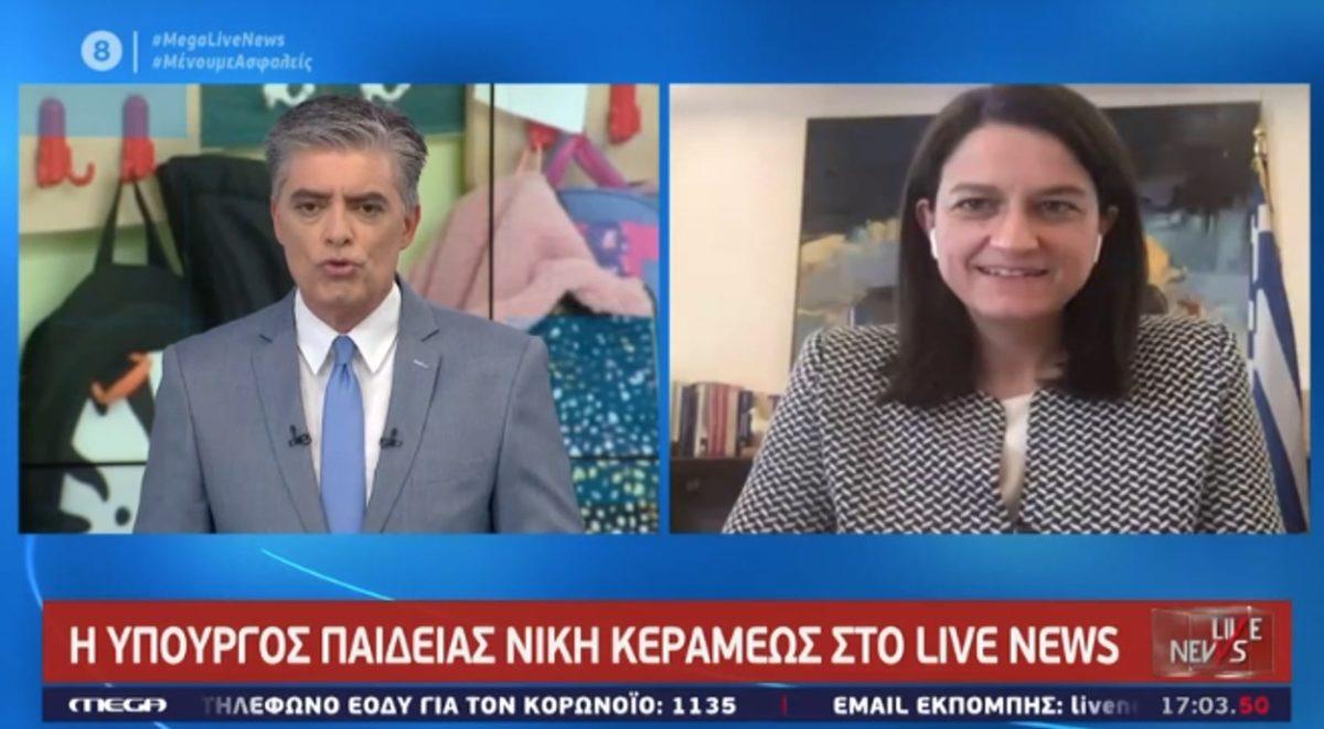 Κεραμέως στο Live News: Υπάρχει σχεδιασμός για άνοιγμα των σχολείων νωρίτερα τη νέα σχολική χρονιά | tlife.gr