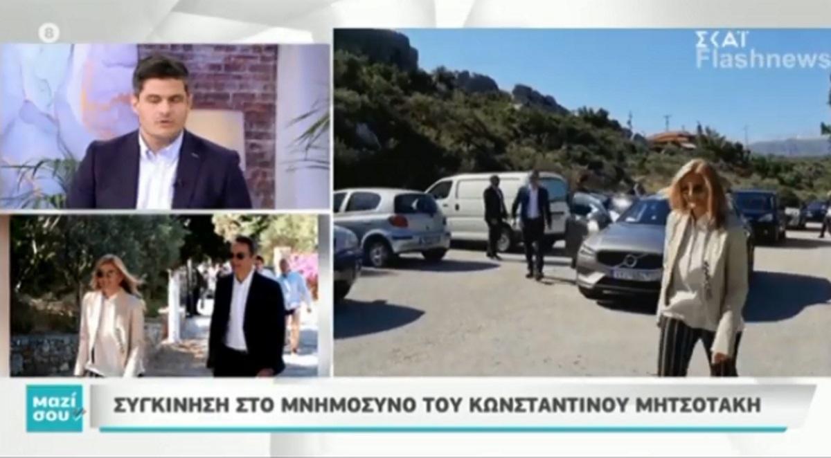 Συγκίνηση στο μνημόσυνο του Κωνσταντίνου Μητσοτάκη στα Χανιά! [video]