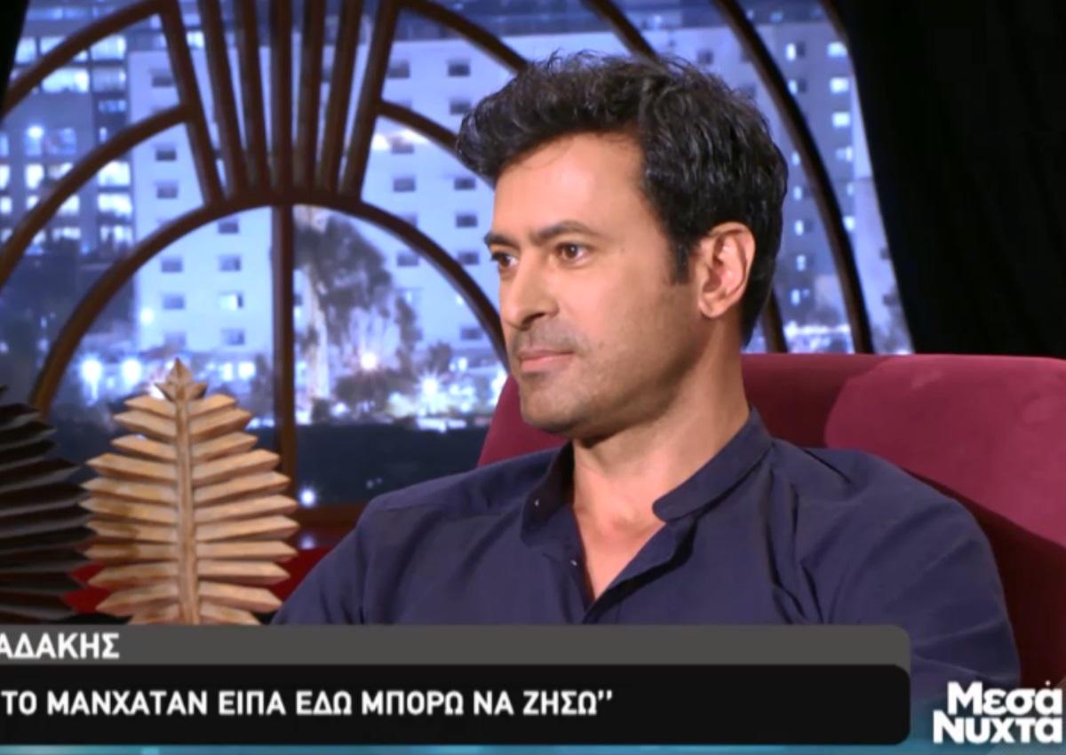 Νίκος Παπαδάκης: Μιλά πρώτη φορά για την απόφασή του να μην κάνει παιδί!