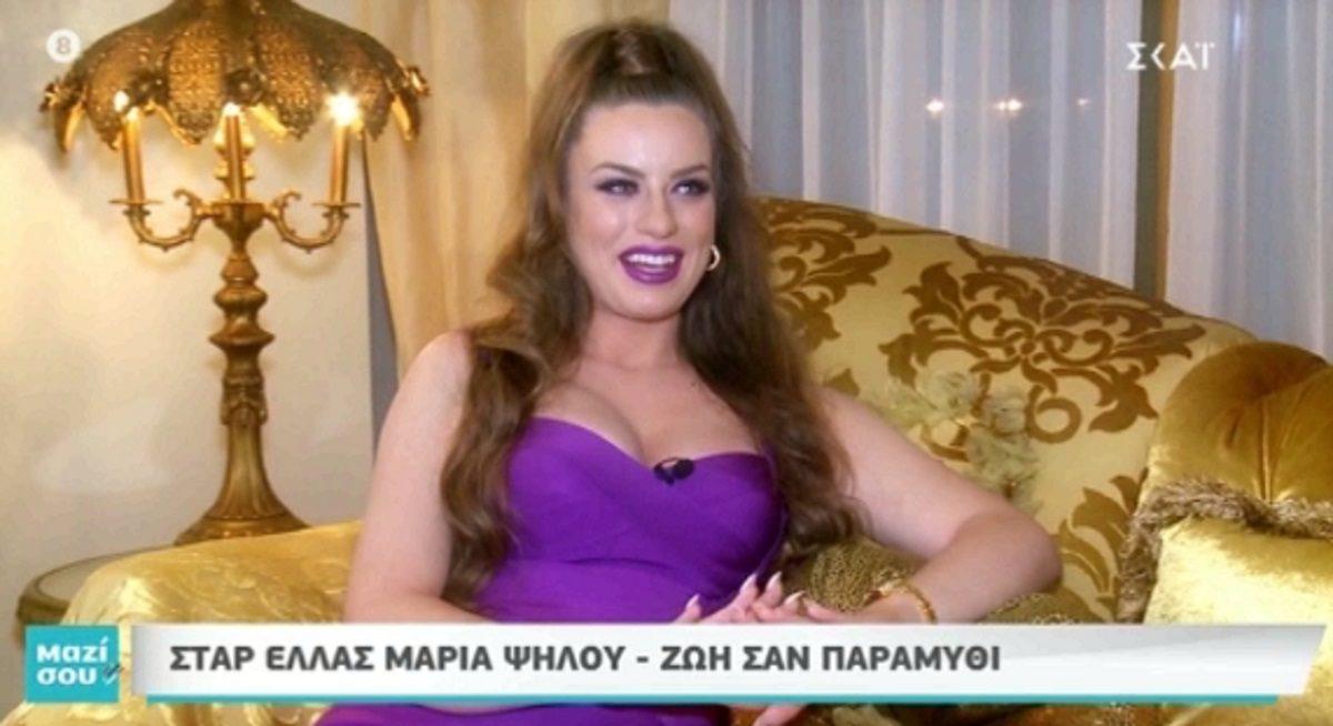 Μαρία Ψηλού: Η πρώην Σταρ Ελλάς μιλά στο «Μαζί σου» για το γάμο της λίγο πριν γίνει μητέρα για πρώτη φορά | tlife.gr