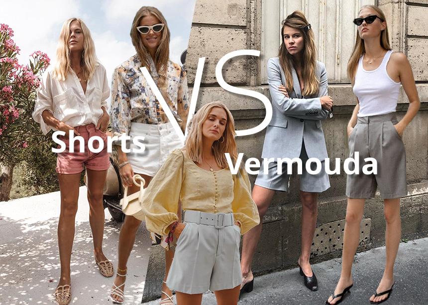 Shorts vs βερμούδα!Εσύ τι τύπος είσαι;