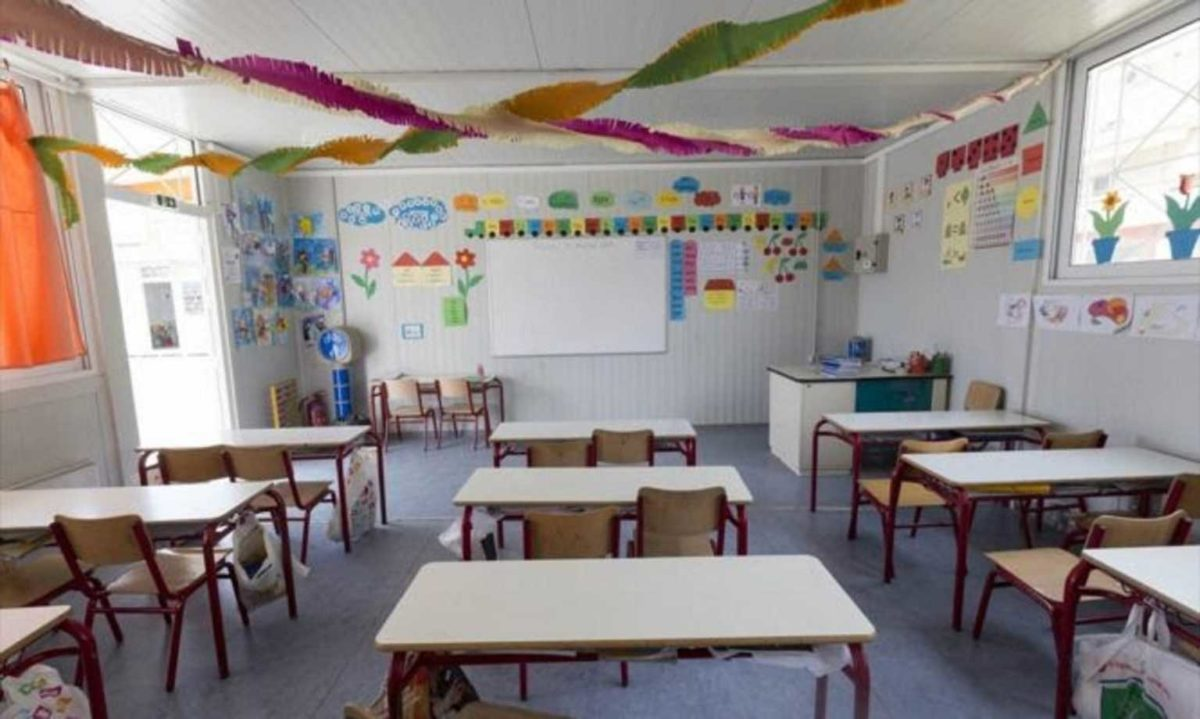 Ώρα αποφάσεων για τα Δημοτικά σχολεία! Τι θα γίνει με τα γυμναστήρια | tlife.gr