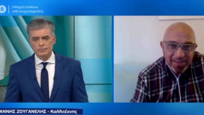 """Ο Γιάννης Ζουγανέλης ξεσπά στο Live News – """"Αγνοηθήκαμε παντελώς και αυτό είναι ένδειξη πολιτισμού"""""""