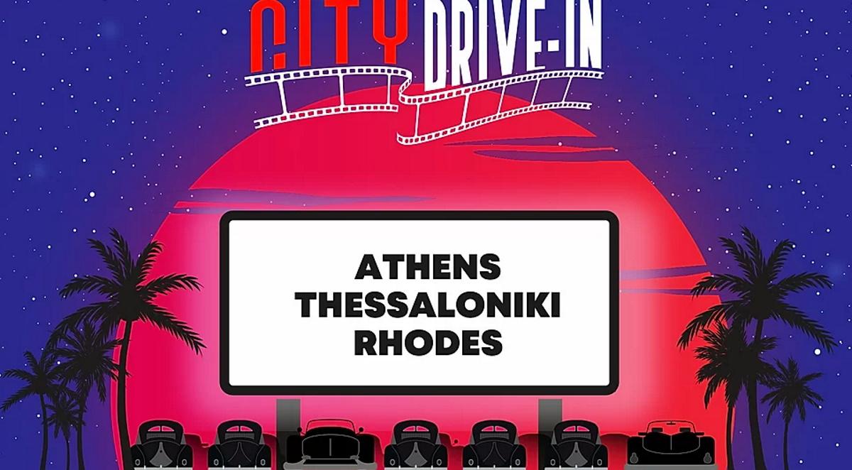 City Drive-in στο λόφο του Λυκαβηττού και θέα ολόκληρη την Αθήνα
