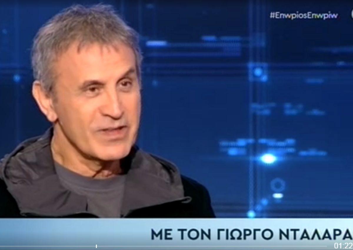 «Λύγισε» ο Γιώργος Νταλάρας με το βίντεο για τον Λαυρέντη Μαχαιρίτσα! | tlife.gr