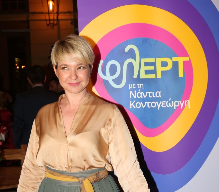 Νάντια Κοντογεώργη: Ξεκινάει το Φλερτ, στην ΕΡΤ! Φωτογραφίες από την παρουσίαση