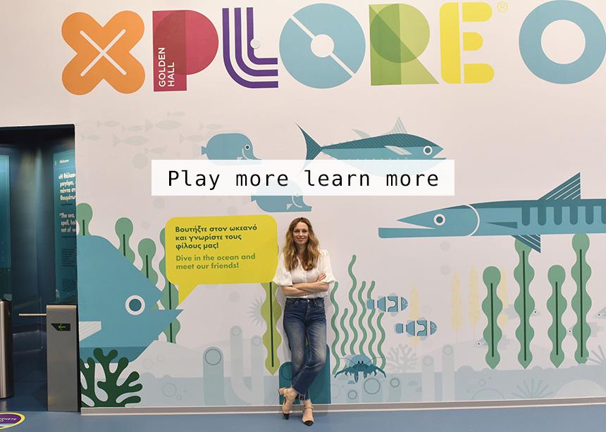 XPLORE ή αλλιώς η πιο τέλεια βόλτα για μικρούς και για μεγάλους! | tlife.gr