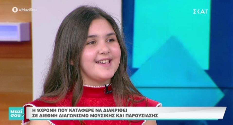 Η 9χρονη που κατάφερε να διακριθεί σε διεθνή Διαγωνισμό Μουσικής στο «Μαζί σου»! Video | tlife.gr