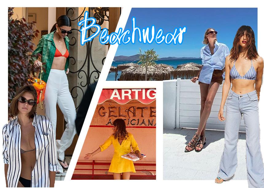 Τι φοράω στην παραλία; Oι διάσημες σου δίνουν styling tips για στιλάτες εμφανίσεις
