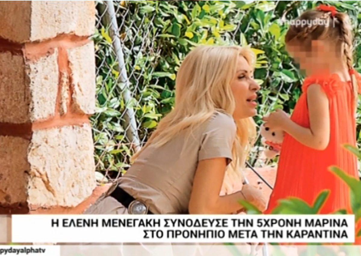 Ελένη Μενεγάκη: Τρυφερές εικόνες από την επιστροφή της μικρής Μαρίνας στο σχολείο!   tlife.gr