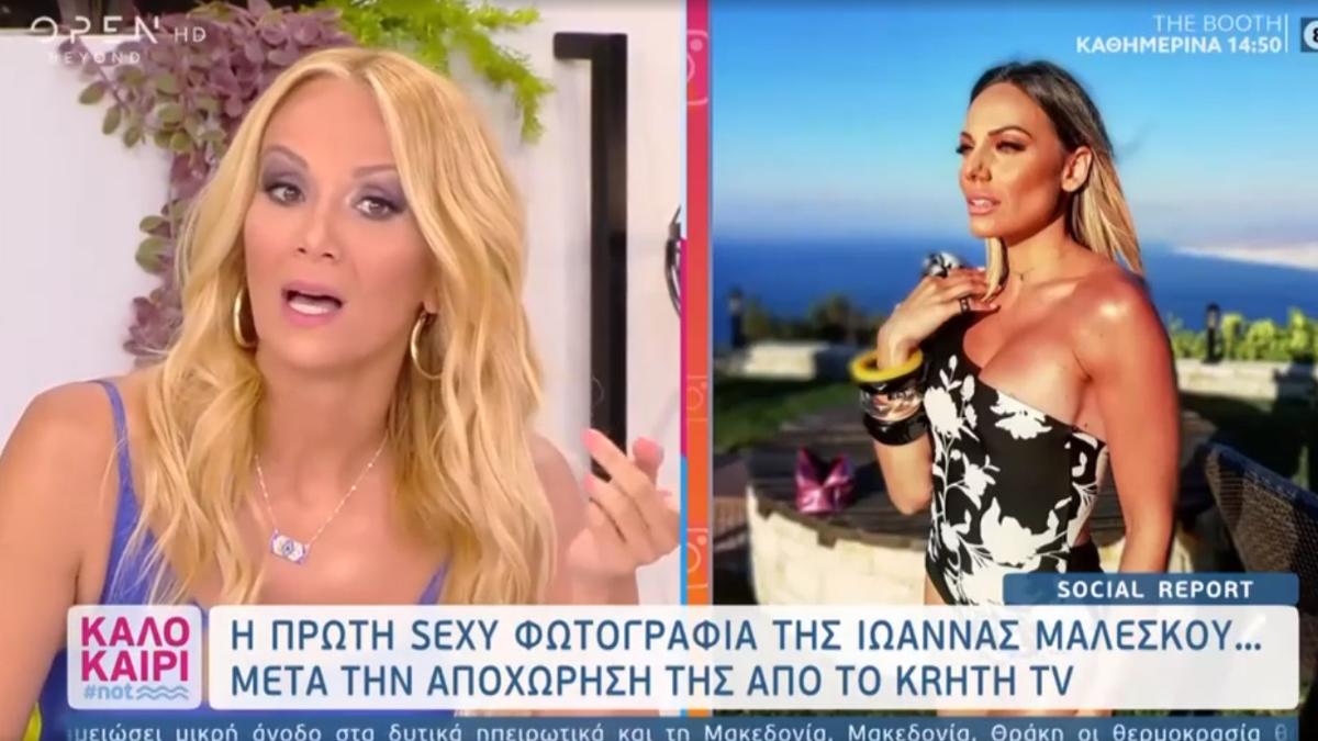 Η Νάταλι Κάκκαβα ξεκαθαρίζει τη θέση της μετά τα «καρφιά» στην Ιωάννα Μαλέσκου!