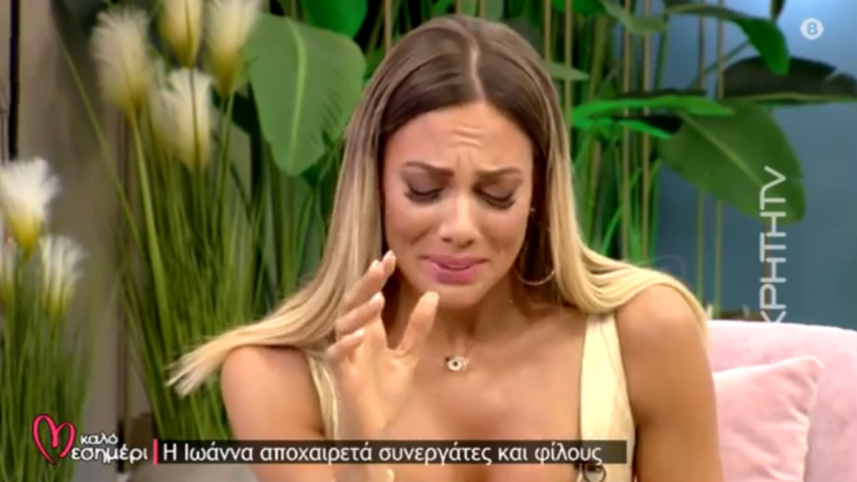 """Πλάνταξε στο κλάμα η Ιωάννα Μαλέσκου αποχαιρετώντας την Κρήτη TV: """"Πονάει το μέσα μου"""""""