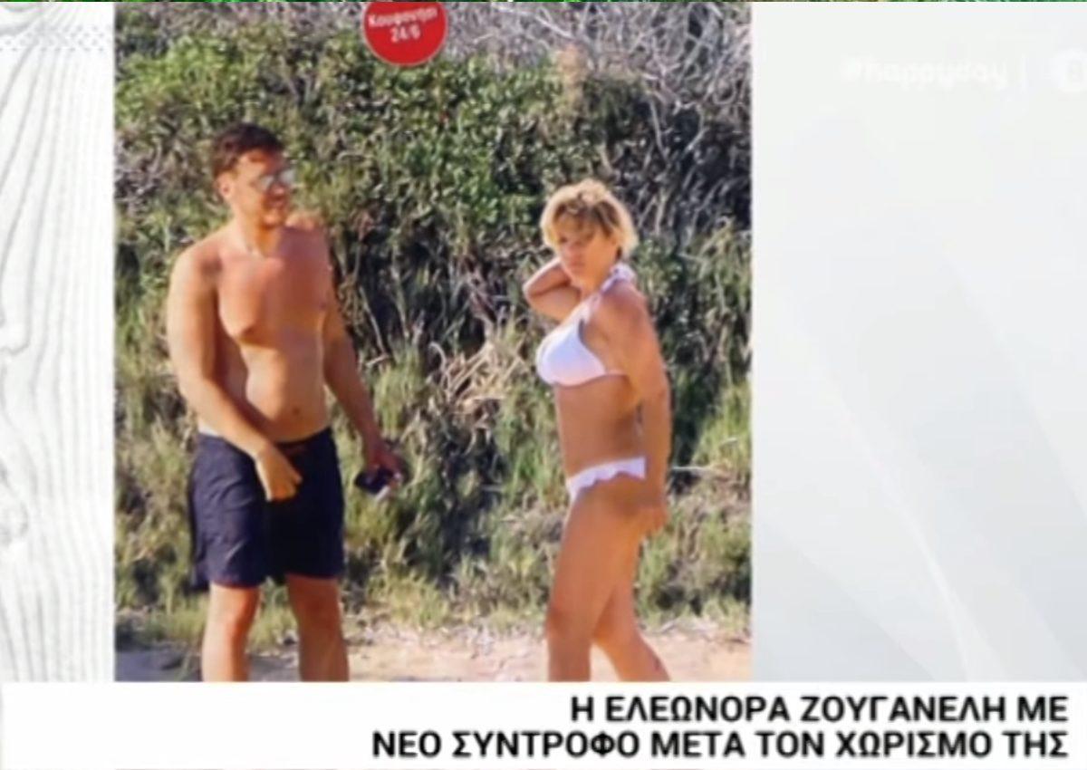 Ελεονώρα Ζουγανέλη: Ερωτευμένη ξανά! Με τον γοητευτικό σύντροφό της στα Κουφονήσια | tlife.gr
