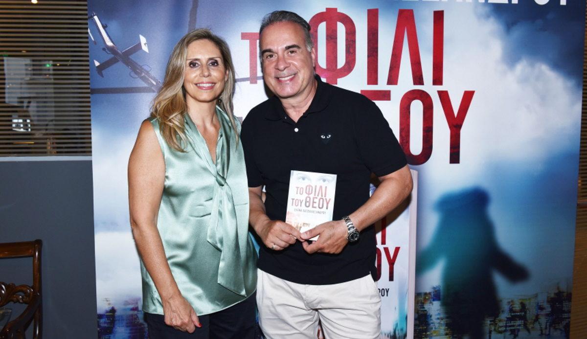 Οι celebrities σε παρουσίαση βιβλίου – Φωτογραφίες | tlife.gr