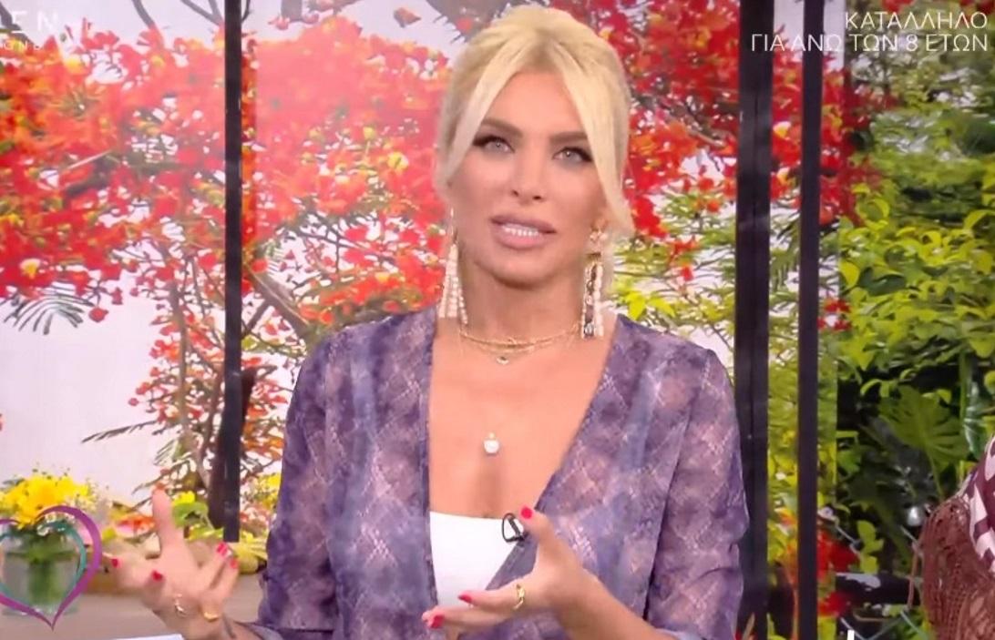 Κατερίνα Καινούργιου: Φινάλε για τη σεζόν με πολλές εκπλήξεις! Έτσι αποχαιρέτησε τους τηλεθεατές της – Video