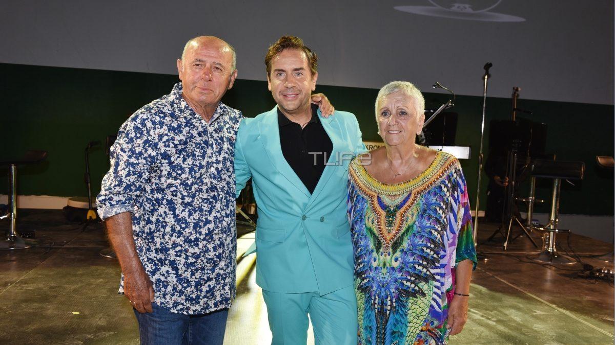 Ο Γιώργος Μαζωνάκης φωτογραφίζεται αγκαλιά με τους γονείς του!   tlife.gr