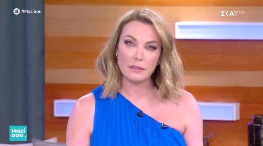 """Η Τατιάνα Στεφανίδου αποχαιρέτησε τους τηλεθεατές της στο """"Μαζί σου"""" – """"Σήμερα είναι η τελευταία μου εκπομπή στον ΣΚΑΪ"""""""