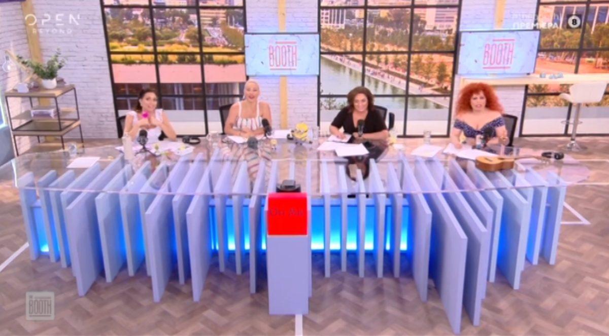 «The Booth»: Η νέα καλοκαιρινή εκπομπή του Open έκανε πρεμιέρα! [video]   tlife.gr