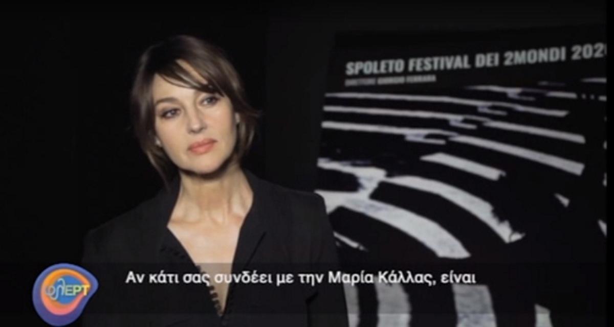 """Μόνικα Μπελούτσι: """"Λατρεύω την Ελλάδα! Την νιώθω σαν το σπίτι μου"""""""