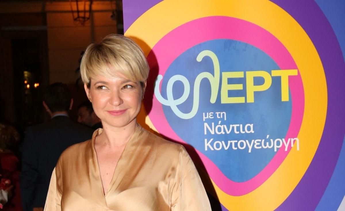 Νάντια Κοντογεώργη: Αναβάλλεται η πρεμιέρα της λόγω κρούσματος κορονοϊού στην εκπομπή
