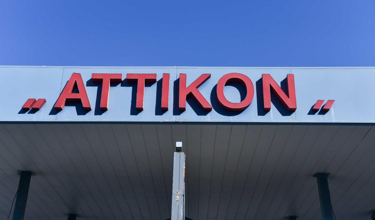 """Γυναίκα με κορονοϊό γέννησε στο """"Αττικόν""""!"""