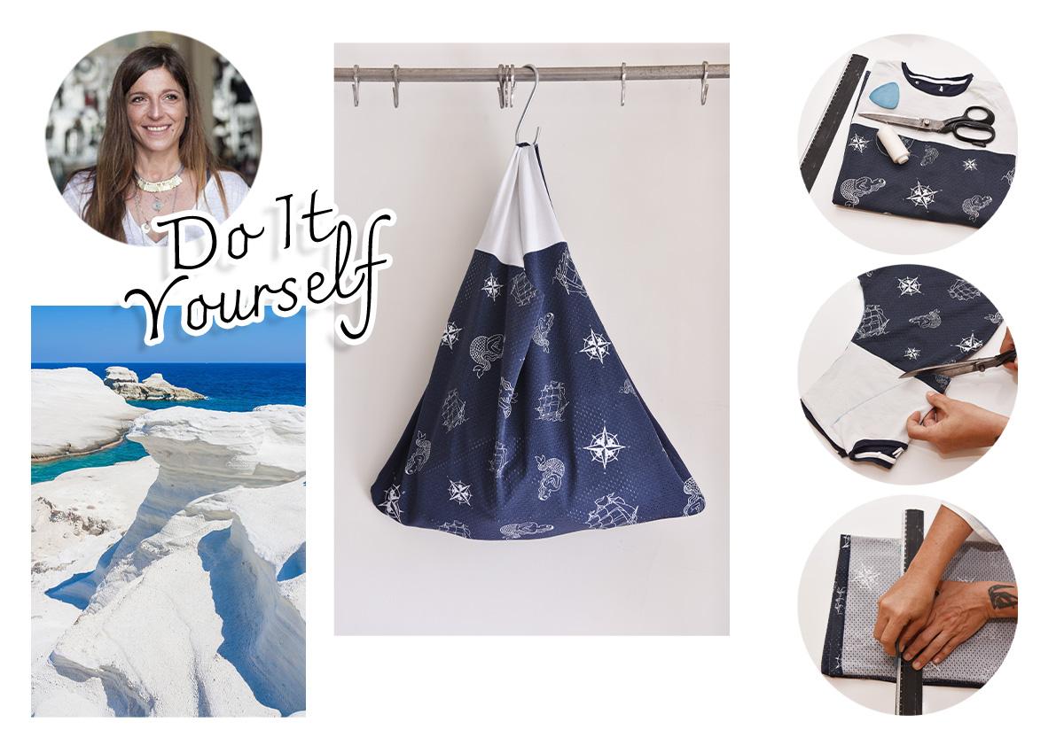 DIY: Φτιάξε μία υφασμάτινη τσάντα από ένα παλιό σου t-shirt